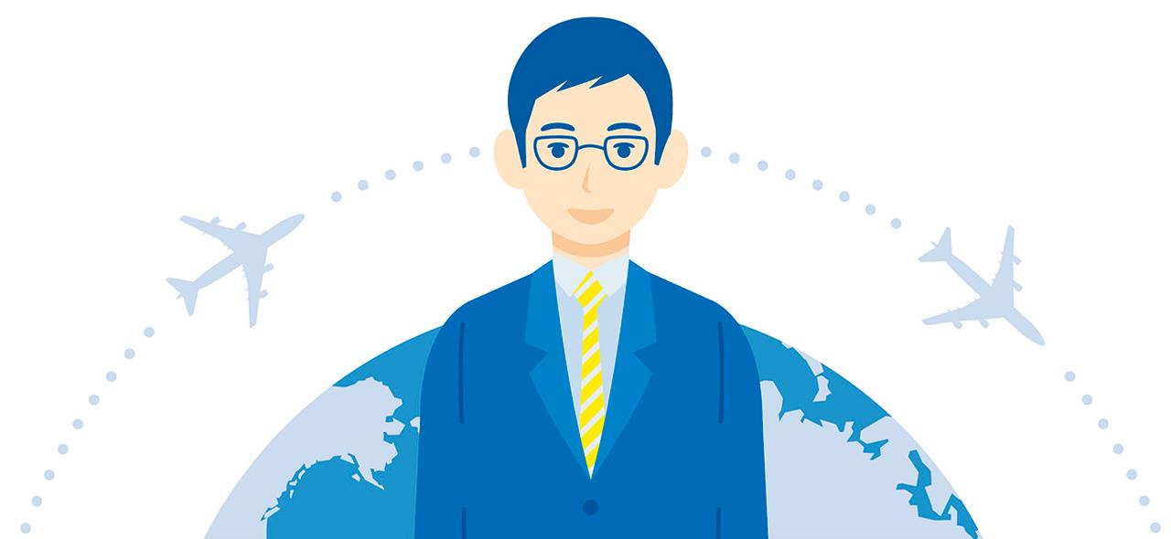 国際的に活躍したい」人の企業選...