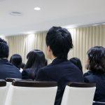 会社説明会のマナーを意識している学生
